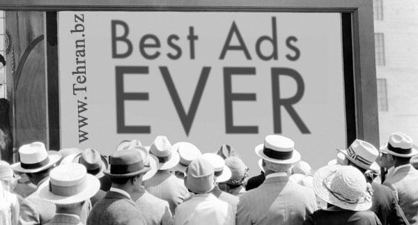 بهترین روش تبلیغات در منطقه ۲۲، تهران و ایران برای جذب مشتری جدید و افزایش رتبه سایت در نتایج جستجوی گوگل برای کلیه کسب و کارها، هر نوع سرویس و محصول