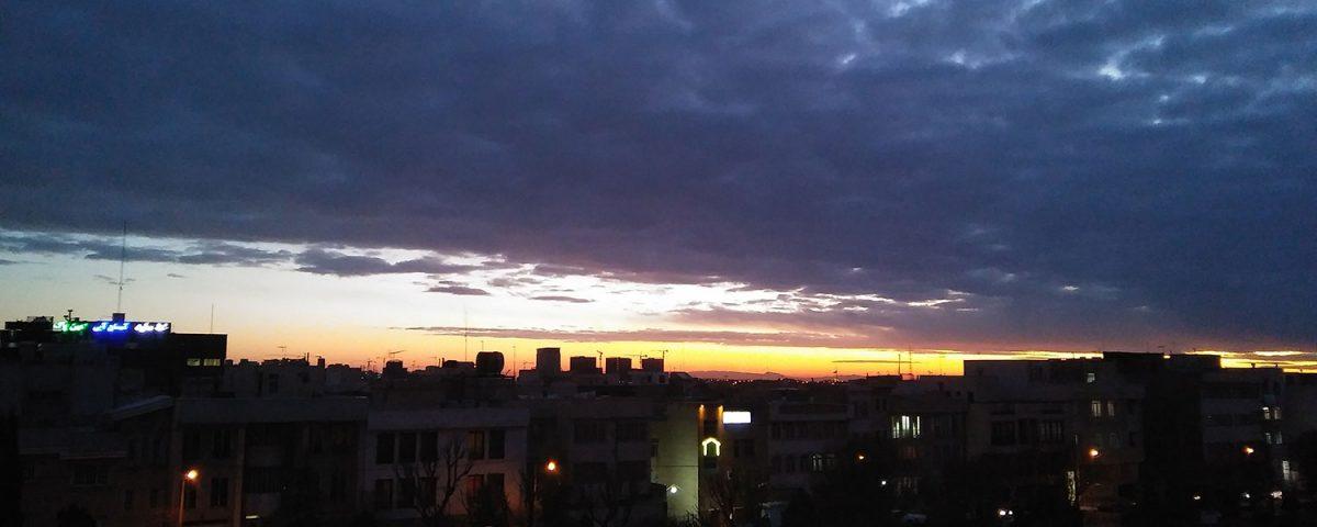 عکس زیبا از یکی از بوستان های منطقه 22 تهران. عکس زیبا از طبیعت در هوای ابری و دم غروب  عکس زیبا از یکی از بوستان های منطقه 22 تهران                 1200x480