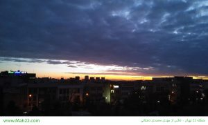 عکس زیبا از یکی از بوستان های منطقه 22 تهران. عکس زیبا از طبیعت در هوای ابری و دم غروب  عکس زیبا از یکی از بوستان های منطقه 22 تهران                 300x181