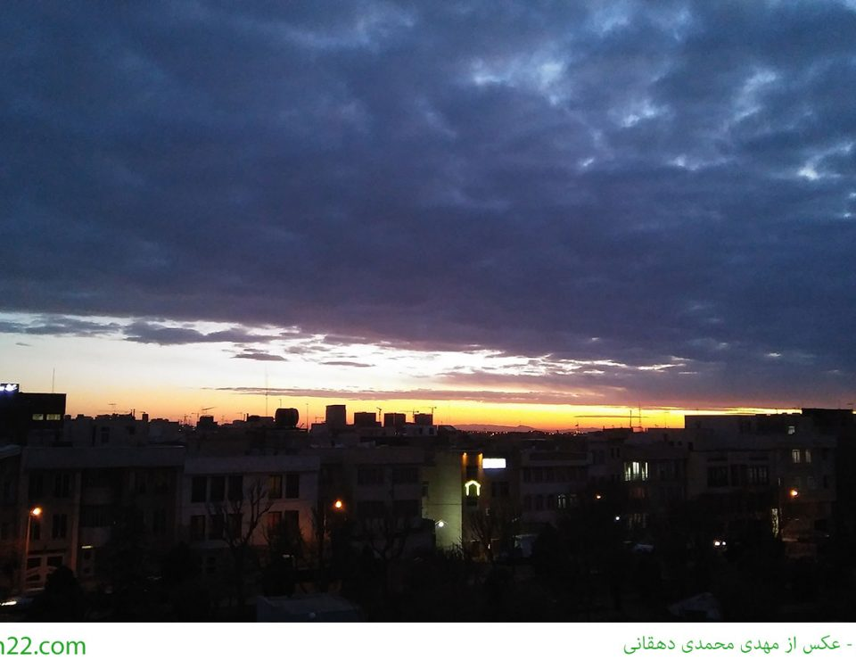 عکس زیبا از یکی از بوستان های منطقه 22 تهران. عکس زیبا از طبیعت در هوای ابری و دم غروب