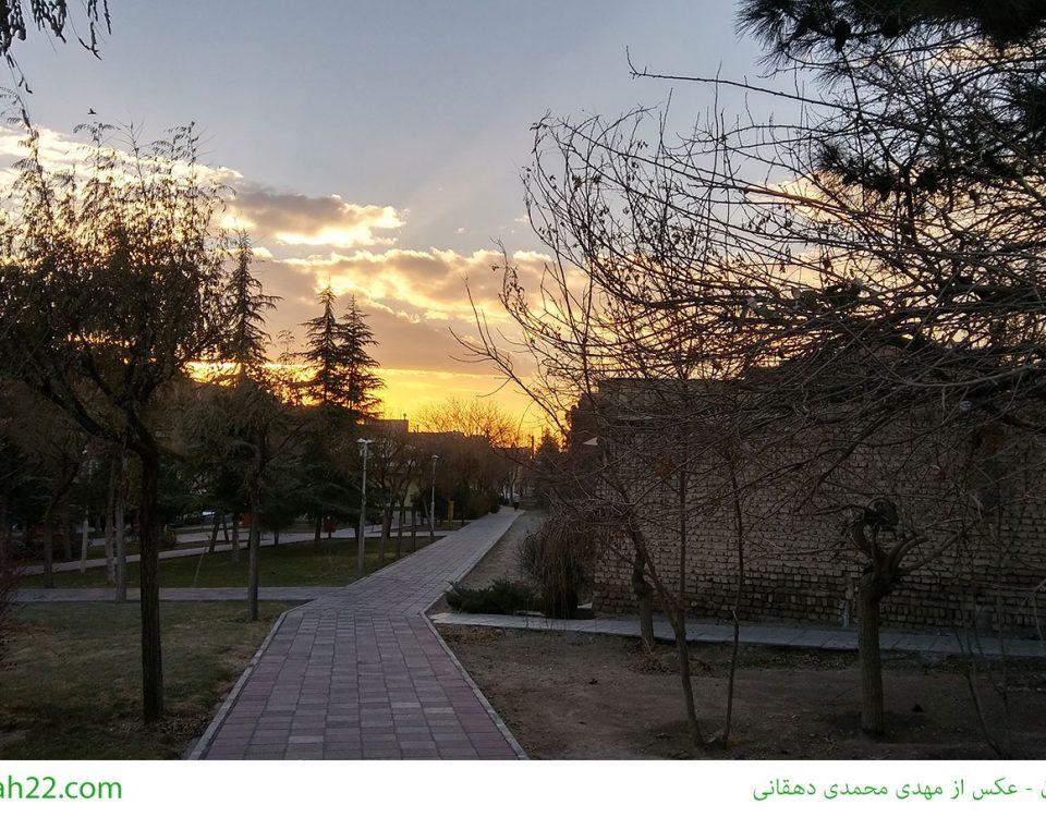غروب طلایی - یک عکس زیبا از منطقه 22 تهران - عکس بوستان در یاس نهم - میدان اتریش