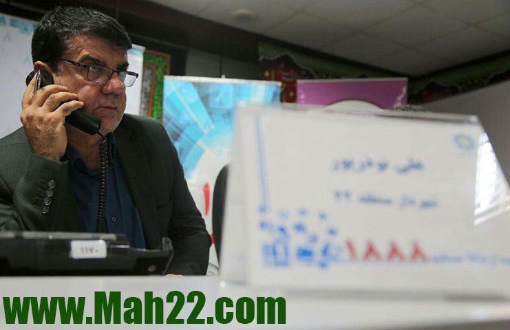 صحبت با آقای نوذرپور شهردار محترم منطقه 22 تهران درباره ایده برای منطقه نوذرپور شهردار منطقه22 ایده صحبت با آقای نوذرپور                        22 741x480