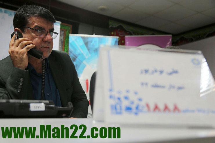 صحبت با آقای نوذرپور شهردار محترم منطقه 22 تهران درباره ایده برای منطقه نوذرپور شهردار منطقه22 ایده صحبت با آقای نوذرپور                        22